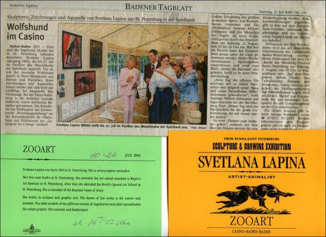 Lapina v-ka Baden-Baden iulq 2003 g.